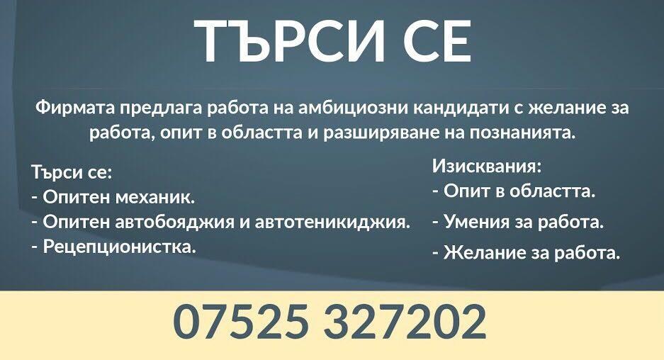 WhatsApp Image 2017-08-14 at 8.25.10 PM.jpeg